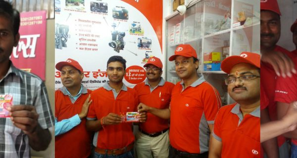 Eicher Engines announces scratch card scheme